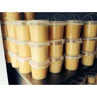厂家供应蜂蜜桶 700g /1500g斤装/桶装蜂蜜 厂家直销 现货批发 热销