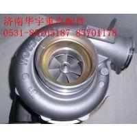 重汽增压器 豪沃增压器 HOWO增压器 豪沃A7增压器 豪瀚增压器