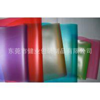 pvc 薄膜、透明膜、超透膜、pvc环保膜、磨砂膜、彩色膜 珠光膜