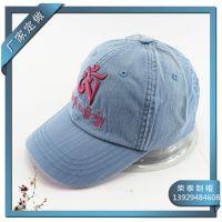 帽子厂家 复古洗水纯棉帽子 男女鸭舌帽 3D立体绣花帽棒球帽