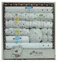 四季婴儿礼盒纯棉18件套组合装,宝宝礼盒,新生儿礼盒货号00010