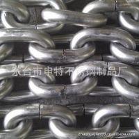 厂家供应316高强度链条,2520耐高温链条,2014不锈钢耐磨链条