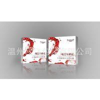 红酒面膜 美白面膜各类面膜精美彩盒包装 化妆品纸盒包装盒