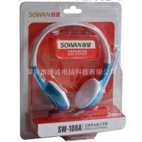 供应首望SW-106A 头戴式耳机 重低音 电脑麦克风耳麦