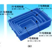 济南塑料零件盒,山东零件盒,斜口零件盒,塑料物料盒