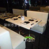 深圳多多乐家具直销火锅桌 火锅烧烤一体桌椅 电磁炉火锅桌