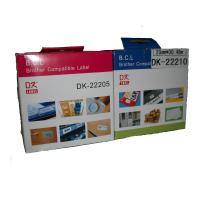 兄弟标签机/QL-1060N热敏标签打印机/QL-570升级型标价机/宽幅条码机用DK-22205
