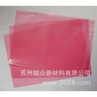 透明pe封口袋 塑料包装袋 淘宝服装袋 包装袋厂家