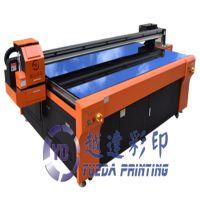 户外广告万能打印机 家居瓷砖背景墙彩印机 木板打印机 厂家直销