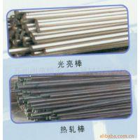 【特价销售】软磁材料K-M31电磁不锈钢及电磁阀铁芯 厂家直销