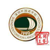 江苏年庆企业纪念胸章订购 协会金属纪念胸章制作
