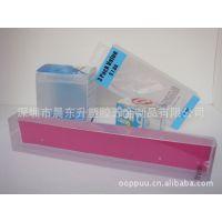 ( 专业生产)PVC塑料盒子 移动电源包装盒 苹果包装 PVC透明包装盒