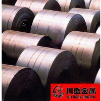 供应宝钢有取向电工钢B50AR350 规格齐全