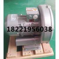 供应4XB410-A41高压鼓风机1.1kw鼓风机