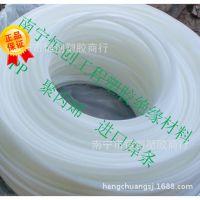 广西北海市批发零售PP(聚丙烯)(白、灰、瓷白)板材棒材管材风塔