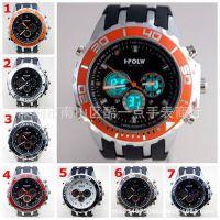 Ebay/速卖通外贸热销液晶显示双机芯HPOLW牌子3度防水运动手表