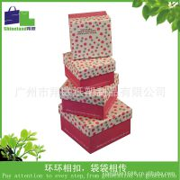 专业制作精美礼品包装彩盒 药盒 瓦楞纸盒 化妆品包装盒高档礼盒