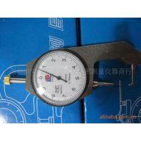 供应广陆指针机械卡表0-10mm