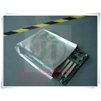 【供应】铝箔包装袋|防潮、防水、防静电、抽真空