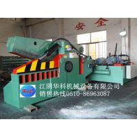 江苏江阴供应Q43-500鳄鱼式液压金属剪切机、Q43-400废铁剪断机