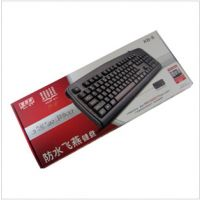 供应双飞燕键盘 KB-8键盘 防水键盘 游戏键盘 PS/2 USB接口可选 正品
