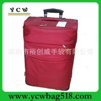 供应超大行李箱  拉杆箱包 深圳 龙岗 厂家 生产 订做 商务拉杆箱