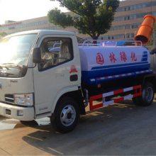 3吨打药车,3吨喷药车,3吨农药喷洒车