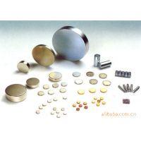 五金,塑料,工具,仪器,仪表,玩具,工艺,用强磁钕铁硼