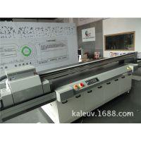 广州透明车身贴打印机 恒诚透明车身贴打印机
