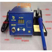 供应de360无铅高频焊台