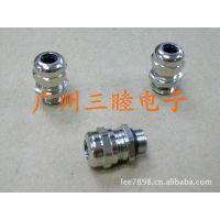 黄铜电缆防水接头M10*0.75