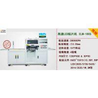 led模组贴片机 模组led贴片机 贴片机 led投光灯贴片机