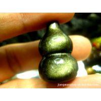 天然水晶宝石葫芦 天然金曜石小葫芦 特价金曜石葫芦 新货