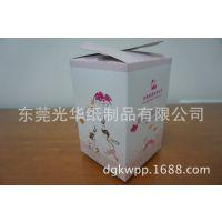 东莞巧克力礼品纸盒生产定做厂家