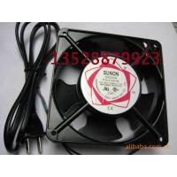 12CM 220V 12038 带网 带线 网络机柜 工控机箱 工业风扇 散热器