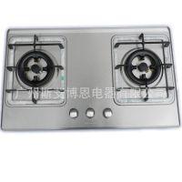 斯芠博恩燃气灶 不锈钢拉丝炉灶 铸铁耐用燃气炉灶Gas stoves