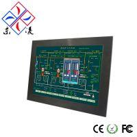 15寸宽温宽压低功耗工业控制一体机电脑