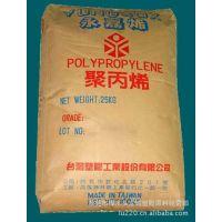 供应台湾永嘉PP 1080 食品容器、电器用品、家庭用品