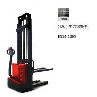 ES10-10ES 钢铁侠 电动堆高机 中力仓储叉车 电动搬运车