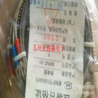 全新 压簧式热电偶WRNT-01 K型 0-700
