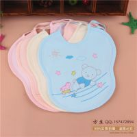 萌宝儿1351 游戏小熊纯棉防水宝宝围嘴 新生婴儿围脖口水巾