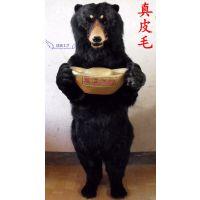 仿真大型动物 黑熊熊模型熊 电影电视道具元宝 招财进宝送财的熊
