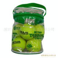 供应各种款式,颜色,LOGO高尔夫球袋,PVC装球袋