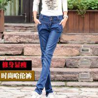 供应牛仔哈伦长裤女潮深浅蓝色两色牛仔裤弹力显瘦韩版女士牛仔长裤