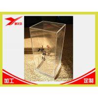 供应加工亚克力包装盒 有机玻璃透明酒盒加工 洋酒包装盒制作厂家