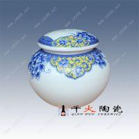 陶瓷茶叶罐 景德镇陶瓷茶叶罐厂家 礼盒茶叶罐定制厂家