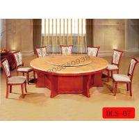 16人餐厅 包房 餐桌直径尺寸/多功能餐桌
