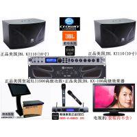 JBL正品行货卡包音响套装家用卡拉OK音响设备KTV音响套装HIFI音响套装