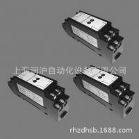 导轨式温度传感器 输出4-20mA  进口芯片 质保3年