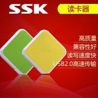 SSK飚王 缤纷三合一高速读卡器 SCRM061 直读TF手机microSD相机